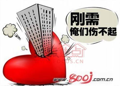10、随着中国人口老龄化的加剧,老年人留下的房子后代都可以住
