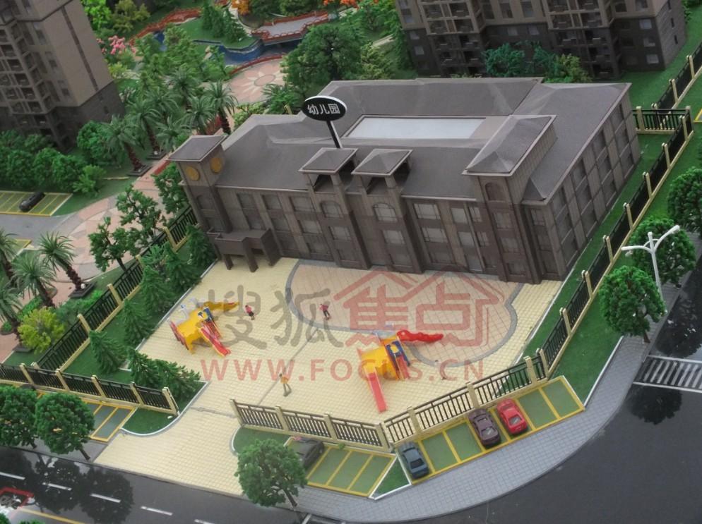 小区配套幼儿园