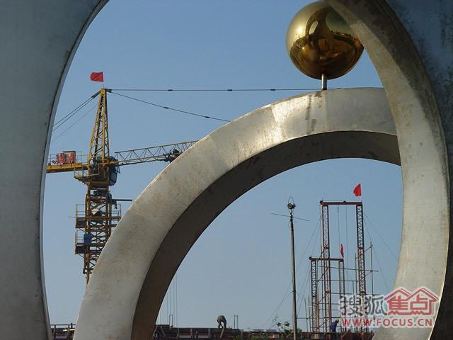 邢台市开发区 03 06号土地使用权出让公告 高清图片