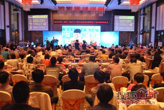 2012中国(绍兴)城市商业发展高峰论坛现场