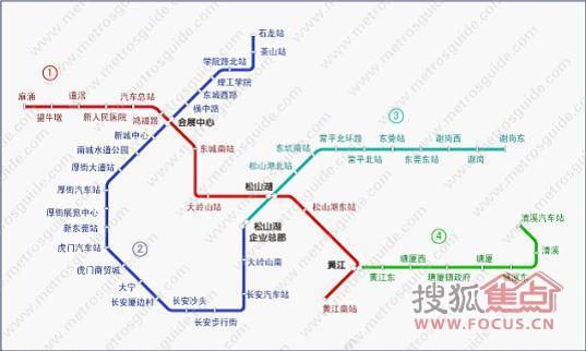 东莞轻轨线路图   塘厦借力深圳 连通高铁网络直达全国各地   广深港高铁是北京广州深圳香港高速铁路的重要组成部分,也是我国「四纵四横」高铁网的组成部分。广州深圳这一段于2011年12月26日建成通车,广州南站到深圳北站只需35分钟,比广州北站到深圳北站的和谐号动车节省34分钟(广深和谐号动车组在塘厦镇邻近街镇樟木头镇设立有站点)。另外,香港段将于2015年建成通车,通车后广深港高速列车时速可达350公里,由广州至香港行车距离142公里,全程行车时间为51分钟。