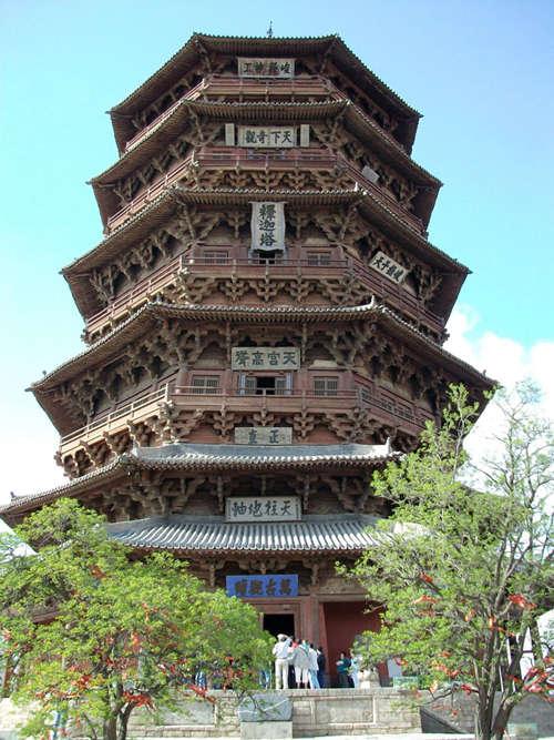 结构最奇巧,外形最壮观的古代高层木塔建筑焕然一新,巍然屹立.
