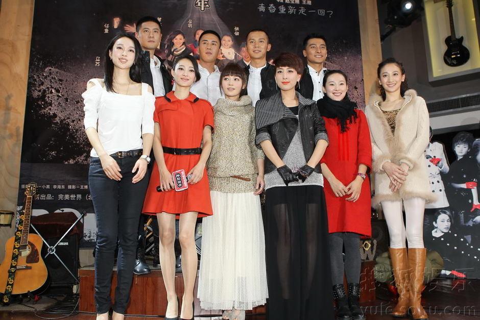 《北京青年》热播中 主演们时尚家居照图片