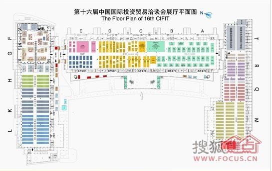 第十六届投洽会展厅平面图-产业新区-搜狐焦点网
