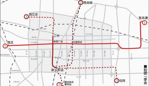 《石家庄市城市轨道交通建设规划(2012~2020年)》