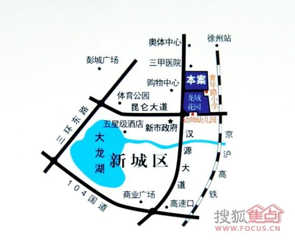 中铁路线图高清图片