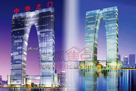 """这个被网友调侃为""""秋裤"""",""""低腰裤""""的301米双子塔结构摩天大楼,在即将"""