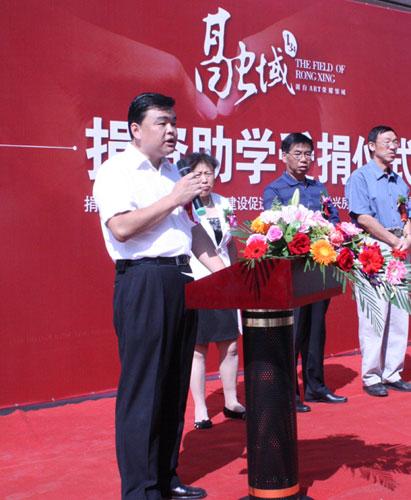 内蒙古融兴房地产公司总经理 吴天笑发言