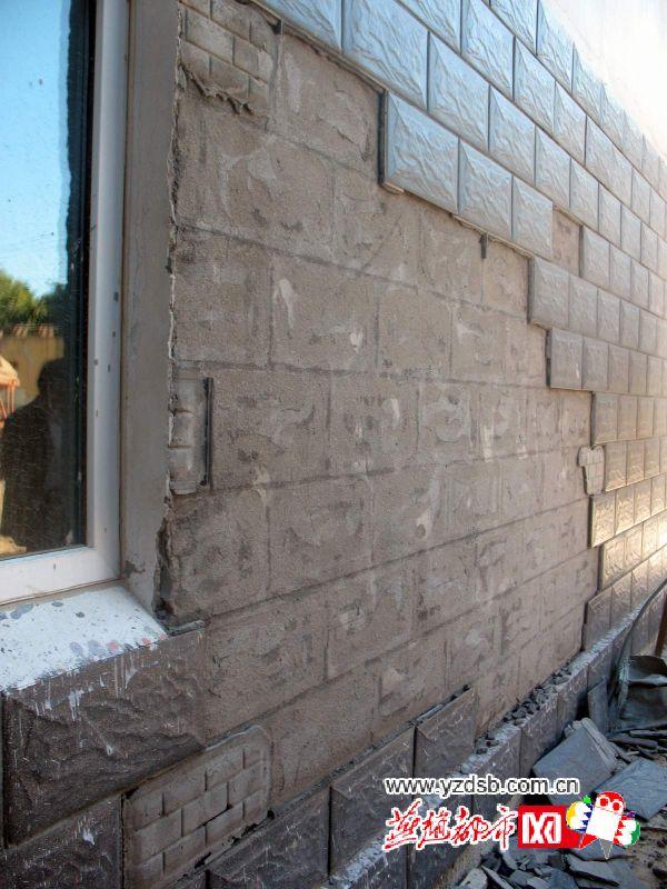 住房公共维修资金.但房子却验收不了,不能交付使用.开发商高清图片