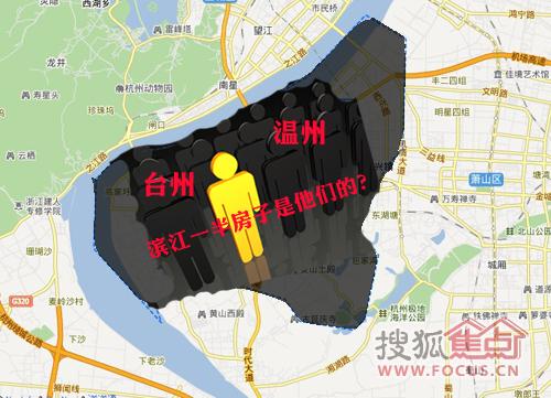 滨江一半的房子被温台人买走了?