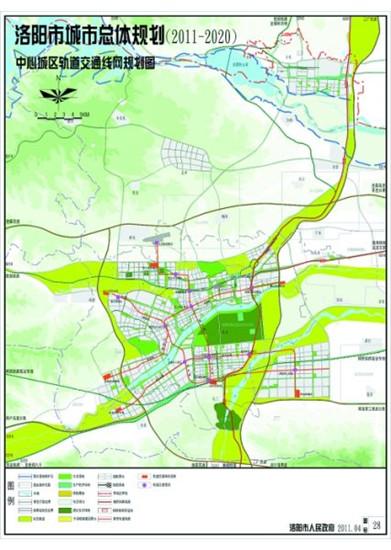 西安公交论坛_洛阳市将在2020年之前建成四条地铁 总长为158公里-房产新闻-洛阳 ...