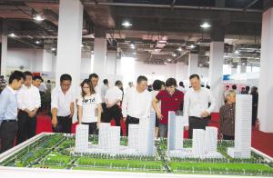 津南开区房地产交易会开幕 小户型保障房受关注
