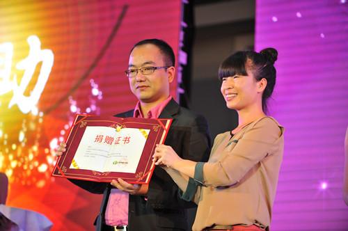 王洪政捐款1万元