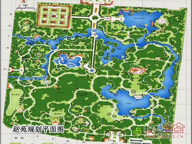 赵苑规划平面图