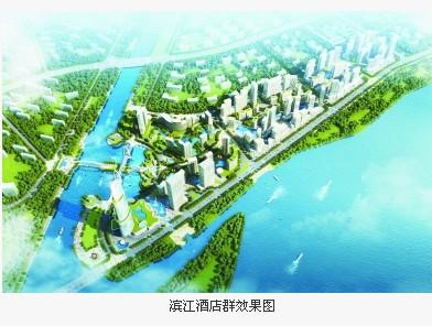 浦口新城规划建设亮点纷呈