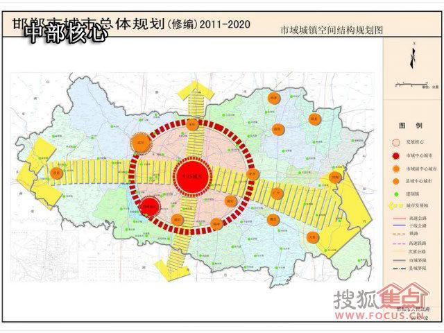 邯郸主城区规划图