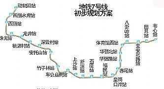 记者今天从深圳地铁集团获悉,10月23日上午,地铁七号线(西丽线)图片