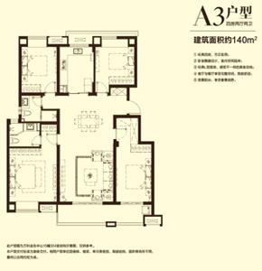 98�O三房E户型