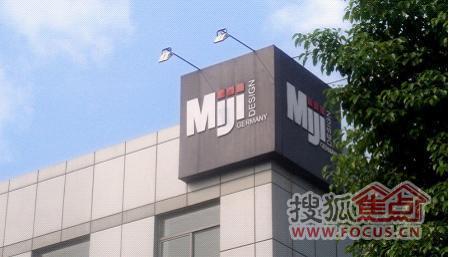 米技公司建立具备领先水平的电灶具实验室