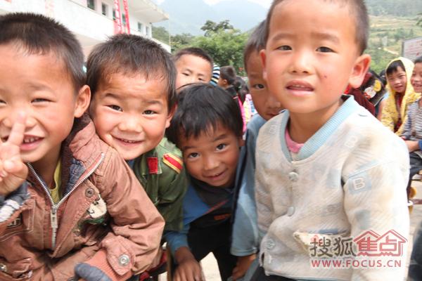 孩子们可爱的笑容,您愿意帮助他们吗?
