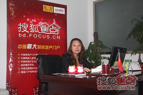 天籁新城销售总监 贾艳红