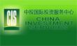 中投国际CIS