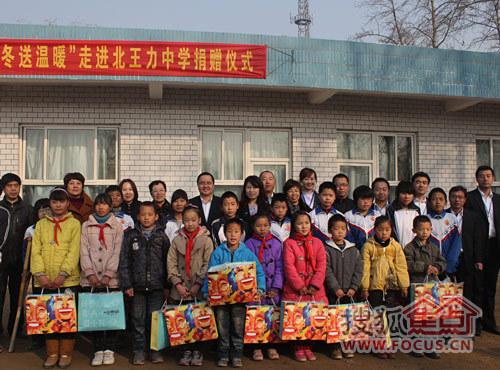智峰地产工作人员与受助学生亲切合影
