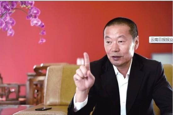 """此外,""""昆明地产大佬谈30年""""系列报道将同步在云南省政务信息岛"""