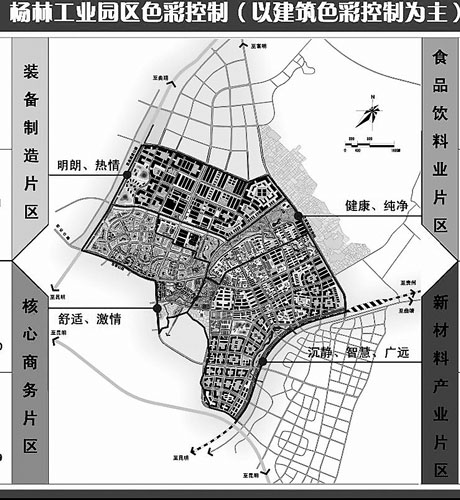 明首个园区色彩规划完成 配合空港新城部署