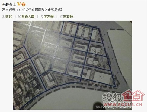 (买买茶济南新物流园区规划图)