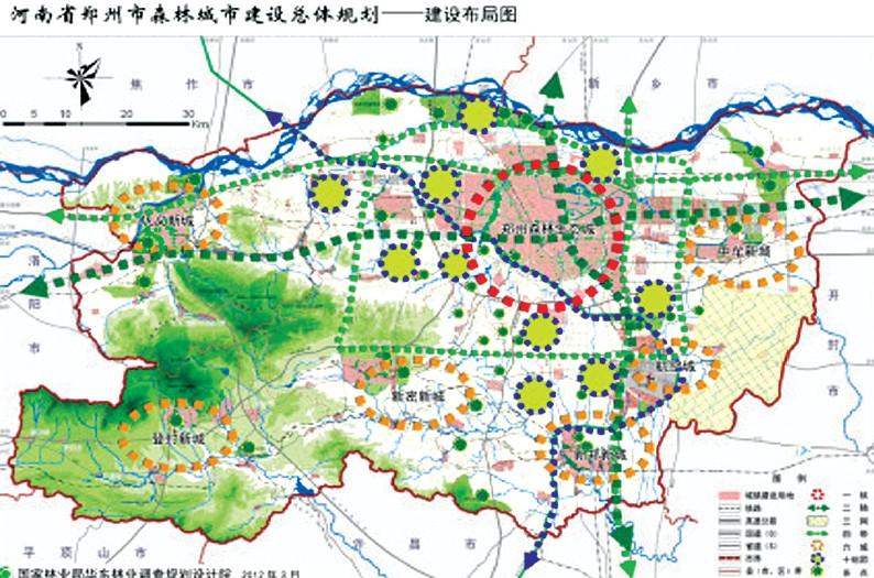 郑州将建32个主题森林公园 森林城市总体规划获通过图片