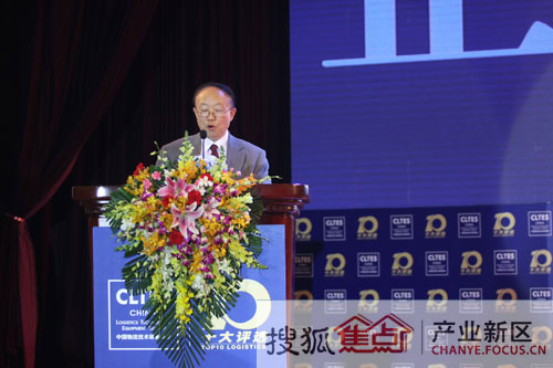 中国物流业采购联合会的顾问丁俊发