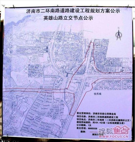 济南二环南路高架桥规划惹争议 市民深夜维权