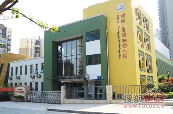 江苏省安全文明校园,常州市特色幼儿园,常州市平安校园,常州市家庭