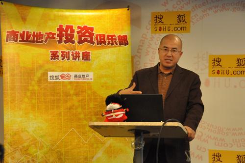汇博行董事总经理潘好龙