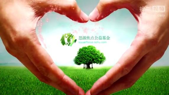 基金2012年宣传片