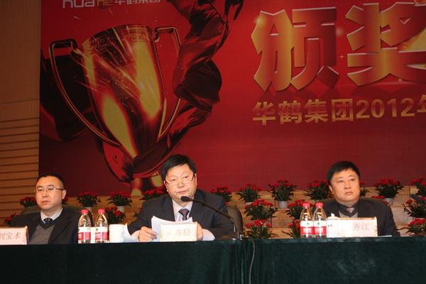 在本次会议上,华鹤集团共计151名员工受到嘉奖,其中19名优秀员工和16