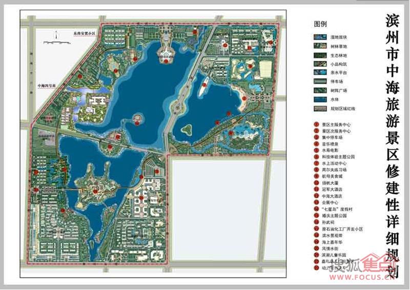 滨州中海公园平面�_滨州西城之中海片区:新都心10分钟宜居生活圈