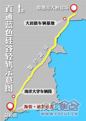 即墨轻轨11号线地图