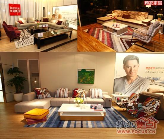 顾家家居布艺沙发 客厅的潮流T台图片