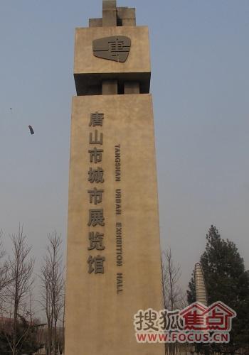 人口老龄化_1976年唐山人口