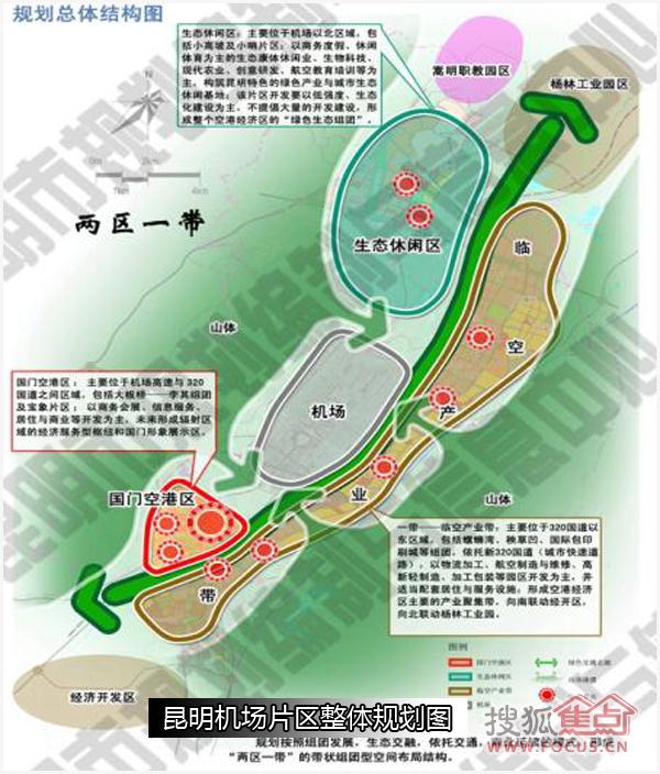 胶州新飞机场规划图图片展示下载;