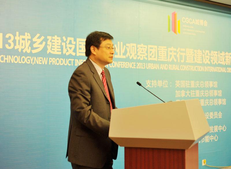 内蒙古总人口_2013年重庆市总人口