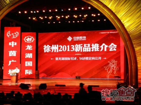 人口老龄化_徐州人口2013