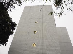 崇左桥 南宁楼现身广西大学 校园建筑为城市代言
