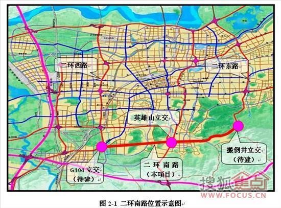 网友为济南二环南路高架规划建言