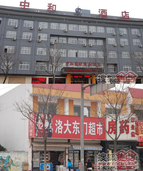 还有洛阳服务外包学院、河南推拿职业学院、洛阳市第四职业高中.