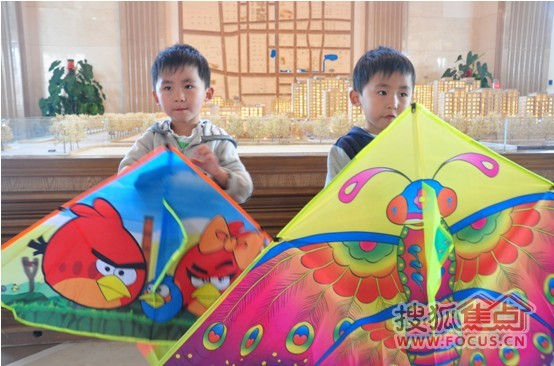 语五一购房乐 手绘风筝活动圆满成功图片