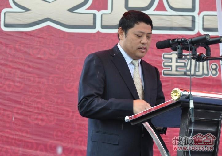 百悦董事长_百悦集团董事长贾鹏