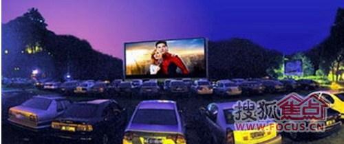 作为汽车文化的重要标志,汽车电影院已经出现在世界各地.